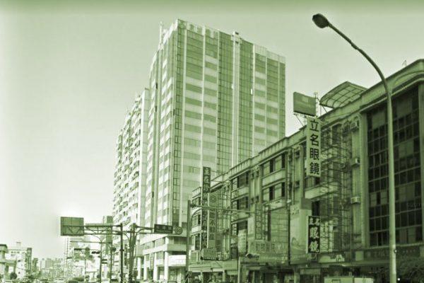 台南分公司2
